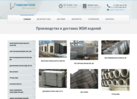 gbi-dostavka.ru