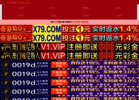 gbivc.com