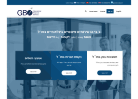 gbo-il.com
