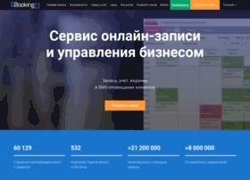 gbooking.ru