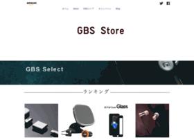gbs-co.jp