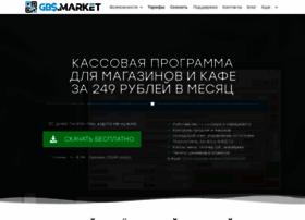 gbsmarket.ru