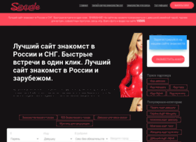 gburamenki.ru