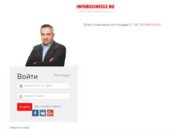 gc.infobusiness2.ru