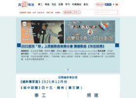 gcc.org.hk