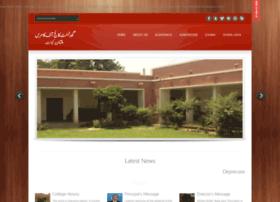 gccmultan.edu.pk