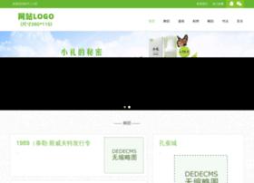 gccrm.com