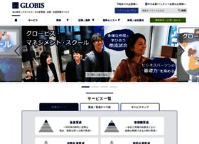 gce.globis.co.jp