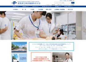 gchs.ac.jp