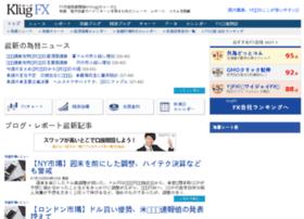 gci-klug.jp