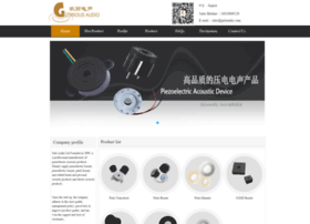 gcicomponents.com