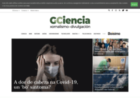gciencia.com