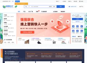 gcimg.net