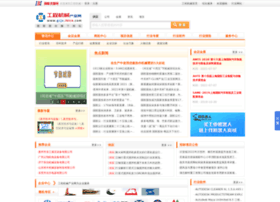 gcjx.ibicn.com
