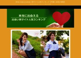 gcma2013.com