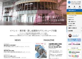 gco.co.jp