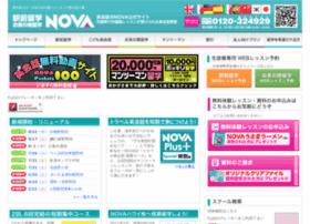 gcom-nova.jp