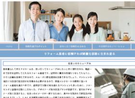 gcpf2015.com
