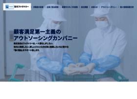 gcs-g.co.jp