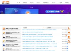 gczj.com.cn