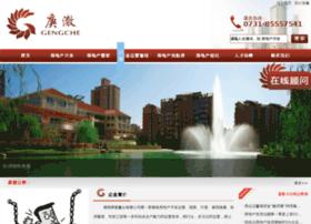 gczy.csweimin.com