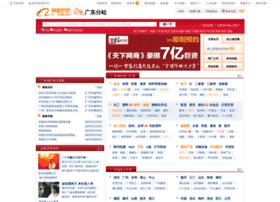 gd.china.alibaba.com