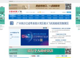 gd.chinanews.com