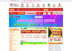 gd.kb020.com