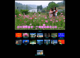 gd.youduo.com