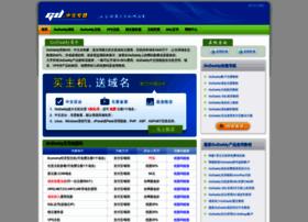gd32.com