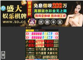 gdaixin.com