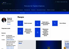 gdansk.mfa.gov.ua