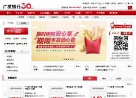 gdb.com.cn