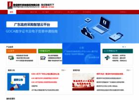 gdca.com.cn