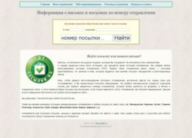 gde-posilki.ru