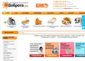 gdebolit.ru