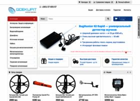 gdekupit.com.ua