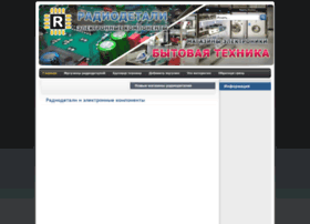 gderadiodetali.ru
