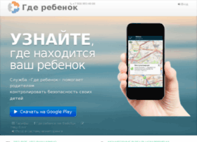 gderebenok.ru