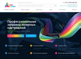 gdetoner.ru