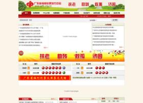 gdfc.org.cn