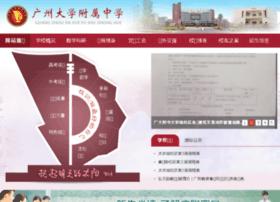 gdfz.edu.cn