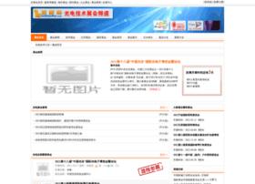 gdjs.haozhanhui.com