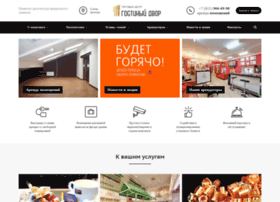 gdkronshtadt.ru