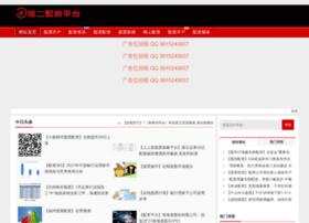 gdmex.com