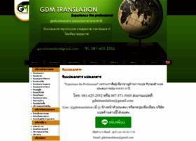 gdmtranslation.com