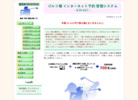 gdmw.net