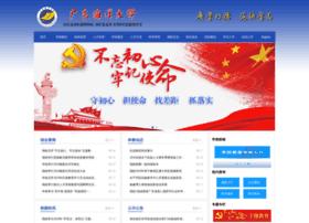 gdou.edu.cn