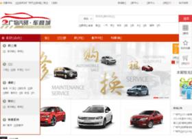 gdqc.com.cn