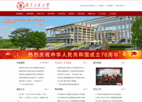 gdut.edu.cn
